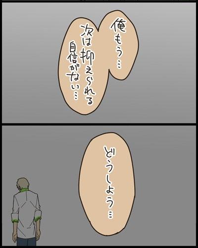 BLシチューブログ