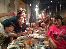 イー☆ちゃん(マリア)オフィシャルブログ 「大好き日本」 Powered by Ameba-1376899486573.jpg