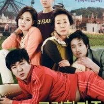 高齢化家族~韓国映画…