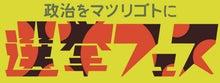 $DJ Ken爺 おふぃしゃるブログ!!