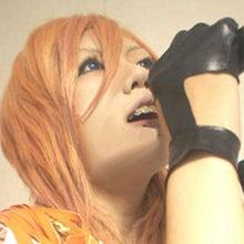 Asahikawa Cosplay Collection