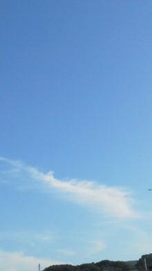 ぱんだのマラソンとお天気ブログ☆目指せサロマ湖100Kウルトラマラソン☆-20130820071652.jpg