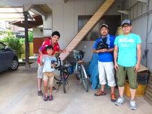子育て夫婦を10倍楽しむコツ イクメンカウンセラー吉村伊織-自転車の旅、ゴール!