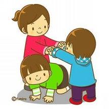 子ども・子育て支援新…