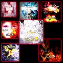 Kyokiオフィシャルブログ「天使教聖典 ~水の書~」Powered by Ameba