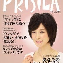 2013AW新作*マ…