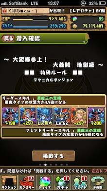 またーりゆるーく ぱず☆どら (^ν^)
