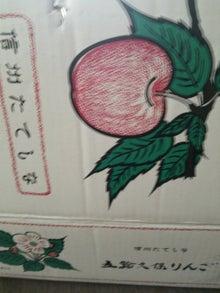 オカメインコのももちゃんと花教室と旅日記-DSC_0586.JPG
