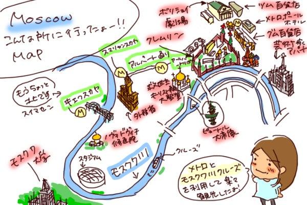 お気楽闘病記-MAP