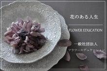 $★☆La Chou-Chou