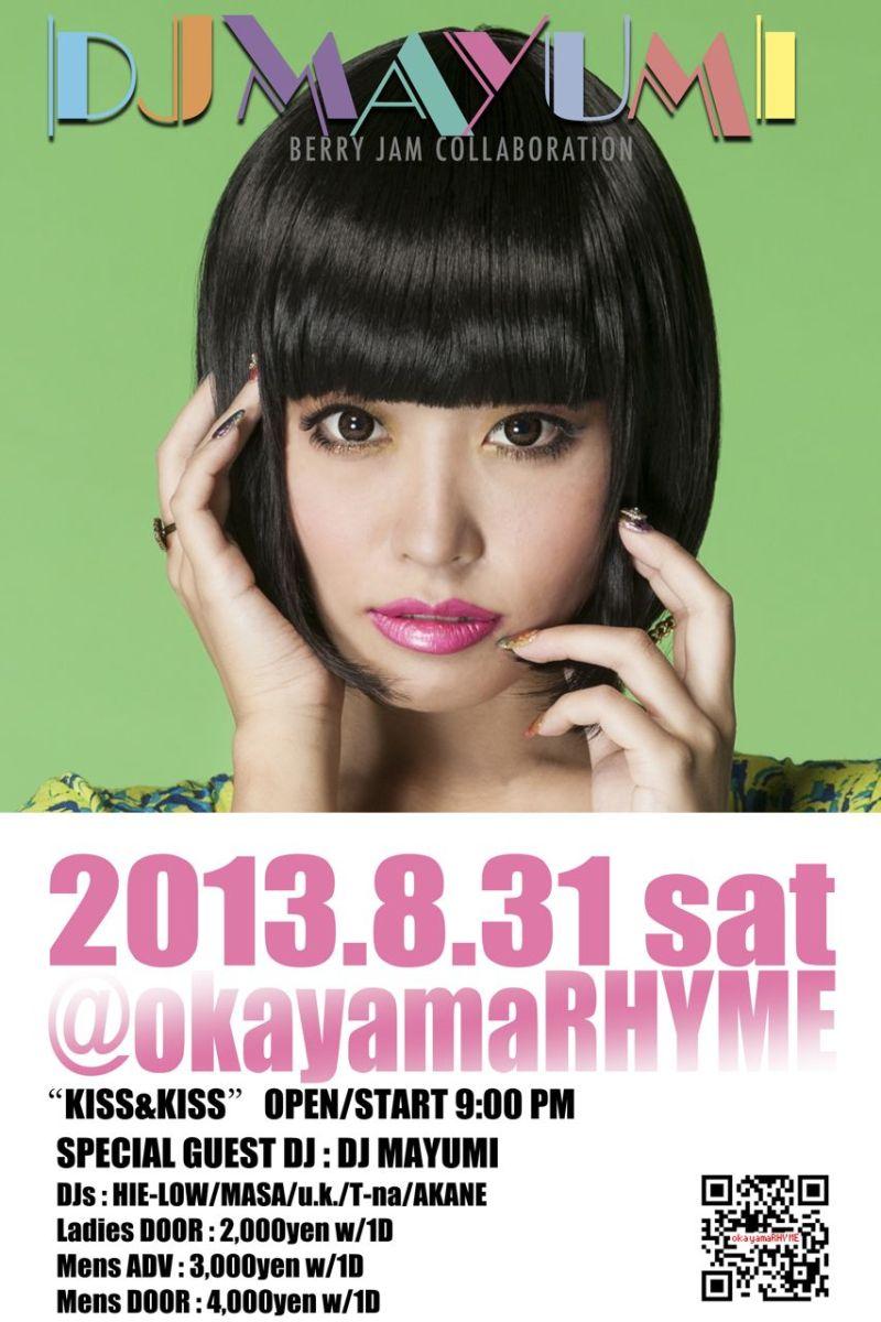 $okayamaRHYME Official Blog
