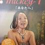 mickey-Tさん…
