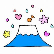 富士山へのヒーリング