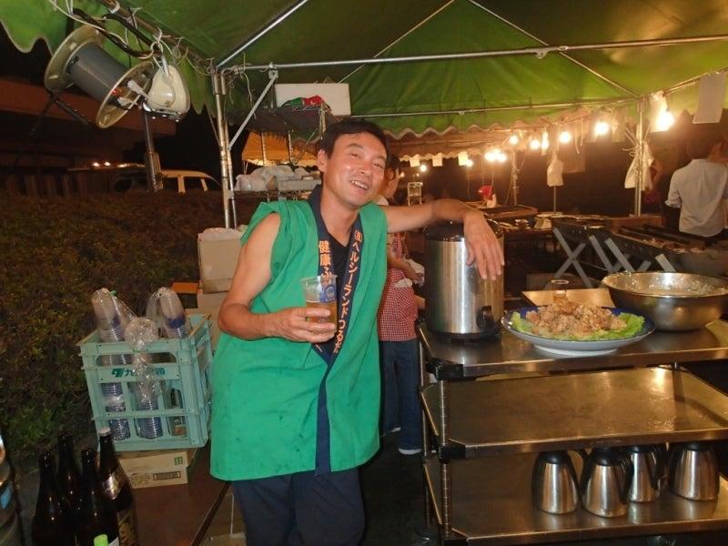 歩き人ふみの徒歩世界旅行 日本・台湾編-ほろ酔い