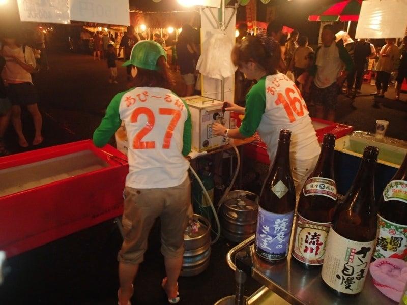 歩き人ふみの徒歩世界旅行 日本・台湾編-生ビール売り人