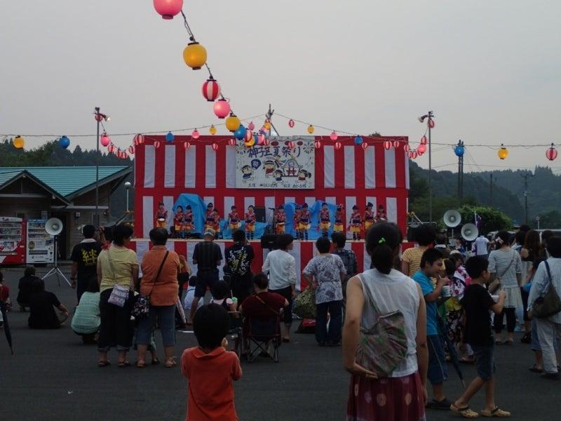 歩き人ふみの徒歩世界旅行 日本・台湾編-ちびっこエイサー