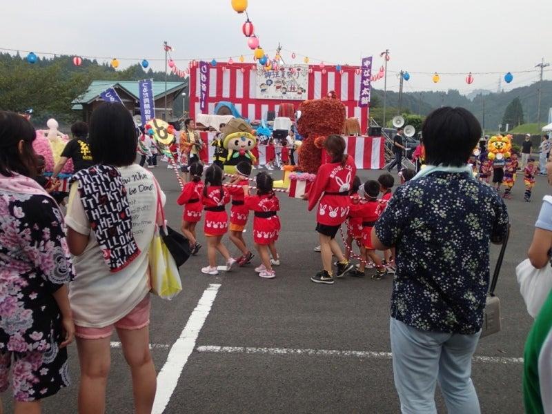 歩き人ふみの徒歩世界旅行 日本・台湾編-ちびっこみこし