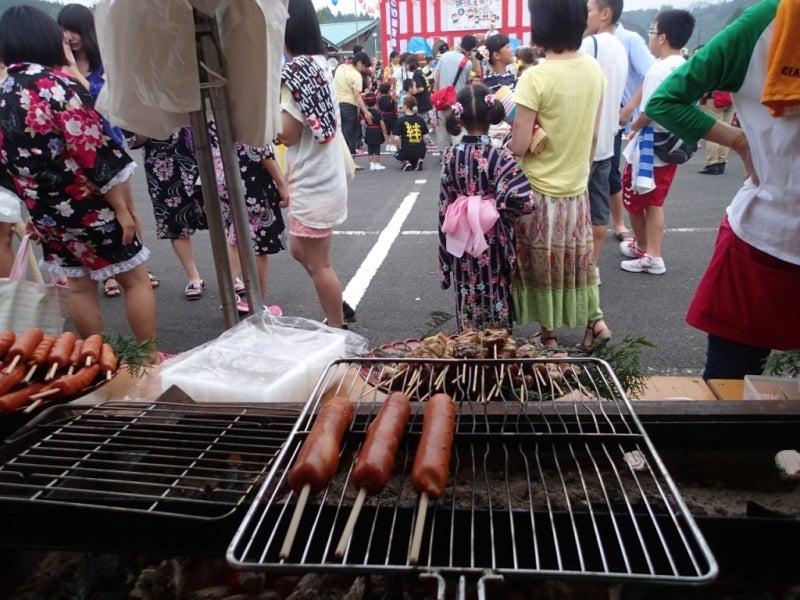 歩き人ふみの徒歩世界旅行 日本・台湾編-フランクフルトと豚串