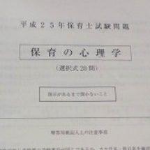 平成25年度☆熱闘【…