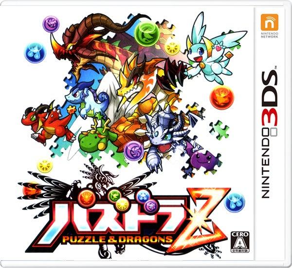 3DS パズドラZ パッケージ