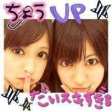 takoyakipurinさんのブログ☆-グラフィック0821003.jpg