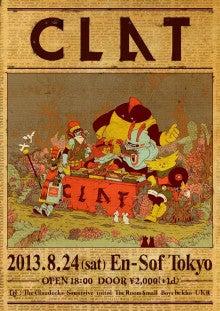 EN-SOF TOKYO