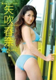 takoyakipurinさんのブログ☆-グラフィック0821004.jpg