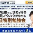 【テレビでおなじみ税…