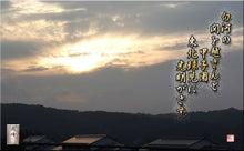 フォト短歌Amebaブログ-フォト短歌「甲子園」