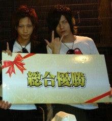 歌舞伎町ホストクラブ ALL-BLACK:立花 銀の『ぎんぎんブログ!!』-1377079263897.jpg