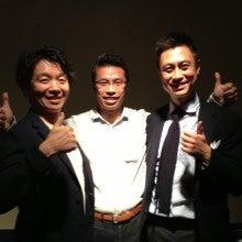 東海村 理容 ヘアーサロンOonukiのブログ