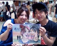 $Eijiのブログ
