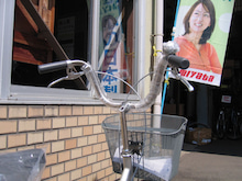 福井県福井市問屋町《自転車ひかり》のブログ-SG20