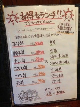 $366日ひたすら食べ歩き(恵比寿・横浜)