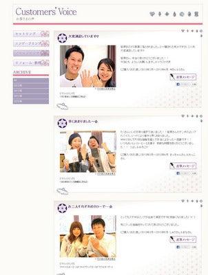 ジュエリー・コンシェルジュ☆キセキの手帳