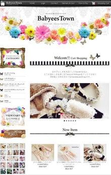 Handmadeshop「Babyeestown」...shokoのHappyyySweetday`sDiary-image