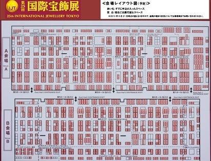 展示会・見本市・物産展をサポート!日本最大級の展示会ブログ★イベントマーケティング・オフィシャルブログ Event-X-IJT2014