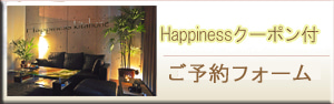 大阪心斎橋のメンズエステ - Healing Garden SARISARIのオフィシャルブログ