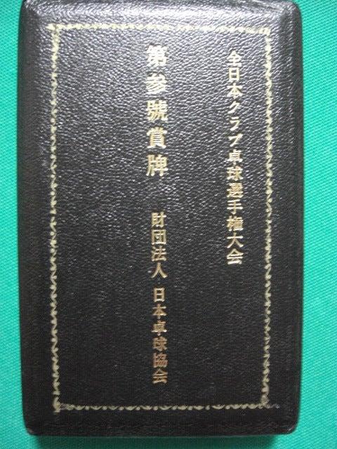 密売人のうつ闘病日記