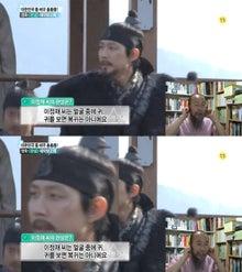 News of Lee-Jung Jae
