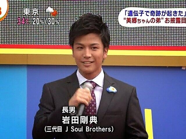がんちゃん!|三代目J Soul Brothers楽しいっす(今市隆二大好き)emaのブログ