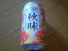 葵と一緒♪-TS3P0244.jpg