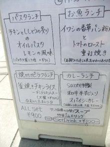 何でもあり?の大阪LIFE