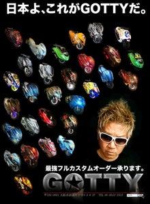 G O T T Y ★ 鶴 内