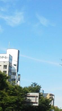 ぱんだのマラソンとお天気ブログ☆目指せサロマ湖100Kウルトラマラソン☆-20130823075817.jpg