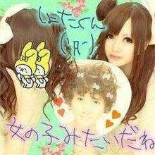 takoyakipurinさんのブログ☆-グラフィック0823002.jpg
