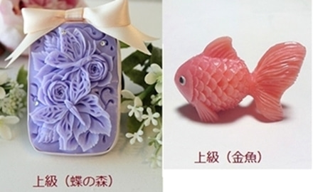 Atelier Muguet(アトリエ ミュゲ)-上級蝶+金魚