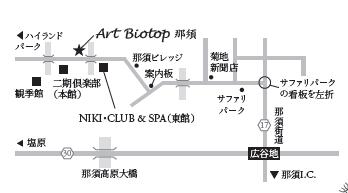 Atelier Muguet(アトリエ ミュゲ)-来館地図