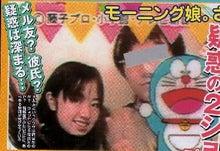 takoyakipurinさんのブログ☆-グラフィック0823.jpg