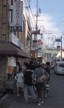 勢朝のブログ-ソフトクリーム.jpg